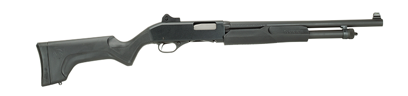 Savage Arms Stevens 320 Security 12 Gauge