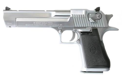 Magnum Research Desert Eagle 50 AE