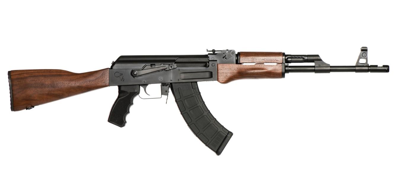 Century Arms C39V2 7.62 x 39mm