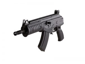 IWI - Israel Weapon Industries Galil Ace SAP 7.62 x 39mm